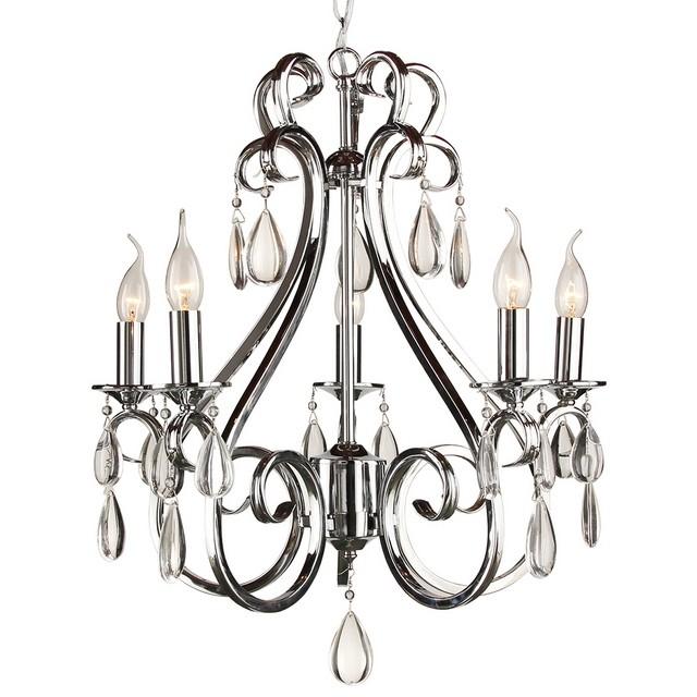 Hängeleuchte verchromt, Pendelleuchte Silber, Hängelampe verchromt, Durchmesser 56 cm